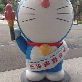 Tokyo, Olimpiadi si ferma (di nuovo) la fiaccola