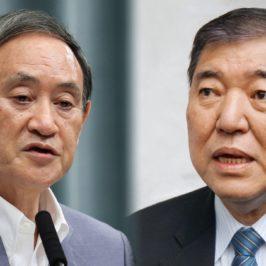 Giappone, la corsa al dopo Abe