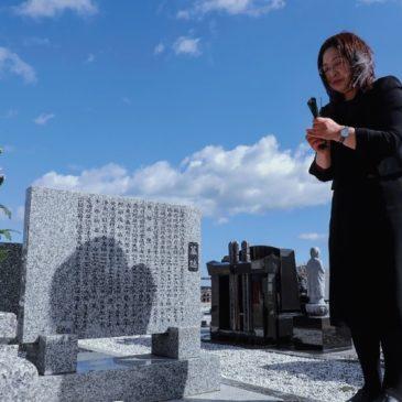 Fukushima, la ferita dimenticata