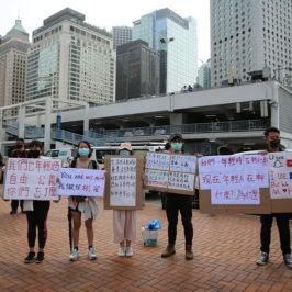 Hong Kong, i corsi e ricorsi sulla «sicurezza»