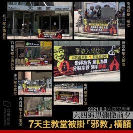 Quattro giugno a Hong Kong: inizia tutta un'altra storia