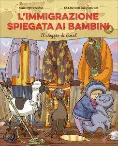 LOW_Immigrazione_Copertina