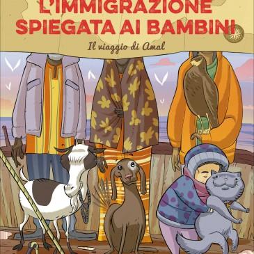 L'immigrazione spiegata ai bambini