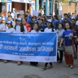 Nepal, la frontiera aperta della tratta