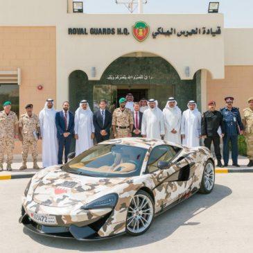 La McLaren mimetica per la fiera delle armi in Bahrein
