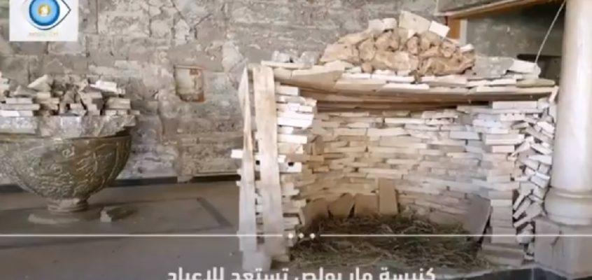 Il Natale ritorna a Mosul