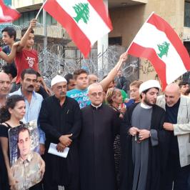 Libanesi senza frontiere