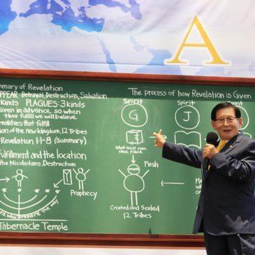 La Corea, il Coronavirus e il mondo delle «mega-chiese»