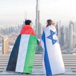 La Torah nel Golfo