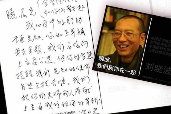 Zen a Liu Xiaobo: «Sei come l'agnello condotto al macello»