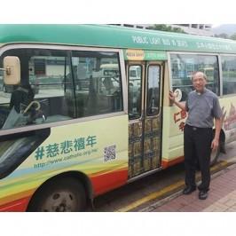 A Hong Kong la misericordia viaggia in minibus