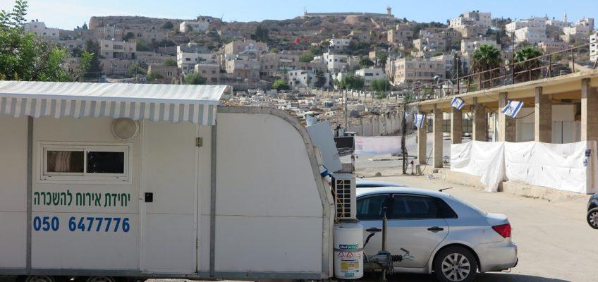 Insediamenti israeliani: il giorno dell'«annessione»?