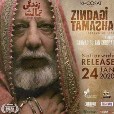 Blasfemia in Pakistan, gli islamisti bloccano film che critica abusi