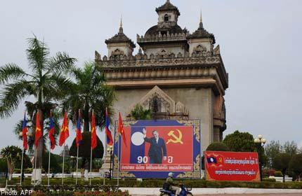 Prove di apertura in Laos