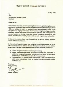 lettera di Kailash Satyarthi