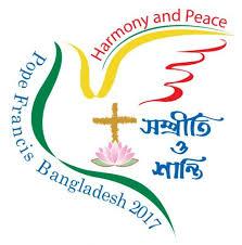 Domande papali in Bangladesh