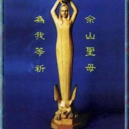 Un blog per pregare ogni giorno coi vescovi cinesi