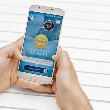 Nel Ramadam 2.0 si dona il pasto con lo smartphone