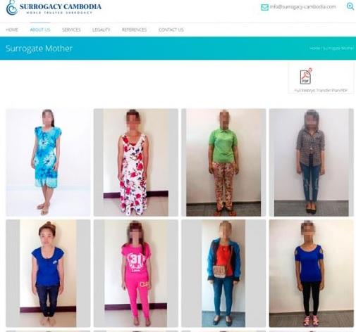 Click: giovani donne cambogiane disponibili