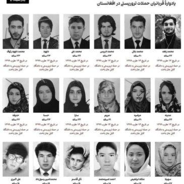 Il mio Afghanistan ancora senza pace
